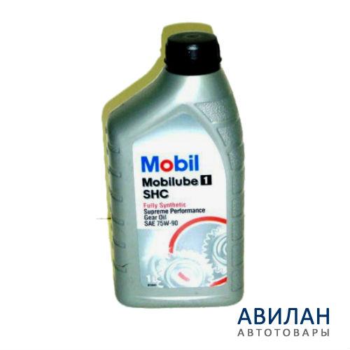 Масло Mobil Mobilube 1 Shc 75W 90