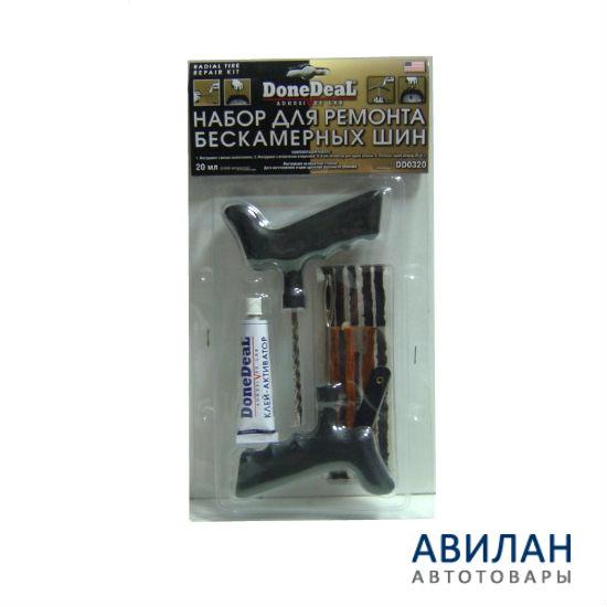 кабель авббшв-1 4х240 токовые нагрузки