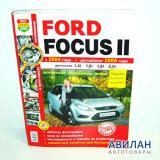 Ford Focus c 2004 г   рестайлинг 2008 г, цветные фотографии