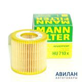 Фильтр масляный  MANN HU710x