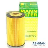 Фильтр масляный  MANN HU612/2x