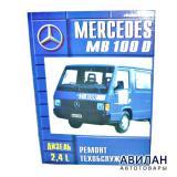 Mercedes 100D дизельный двигатель