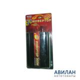 Инвертор Союз CAR300 12/220В 300Вт