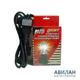 Лампа ксенон Н4 Bi-xenon 5000К (2 шт)